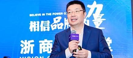 江南春:品牌力才是企业真正的免疫力